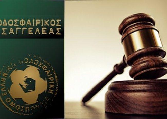 Παραμένει αθλητικός και ποδοσφαιρικός εισαγγελέας ο Σιμιτζόγλου