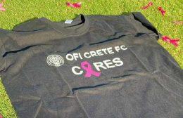 Ο ΟΦΗ προσφέρει 10 συλλεκτικά t-shirts