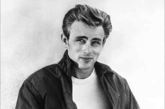 James Dean's signature hairstyle.