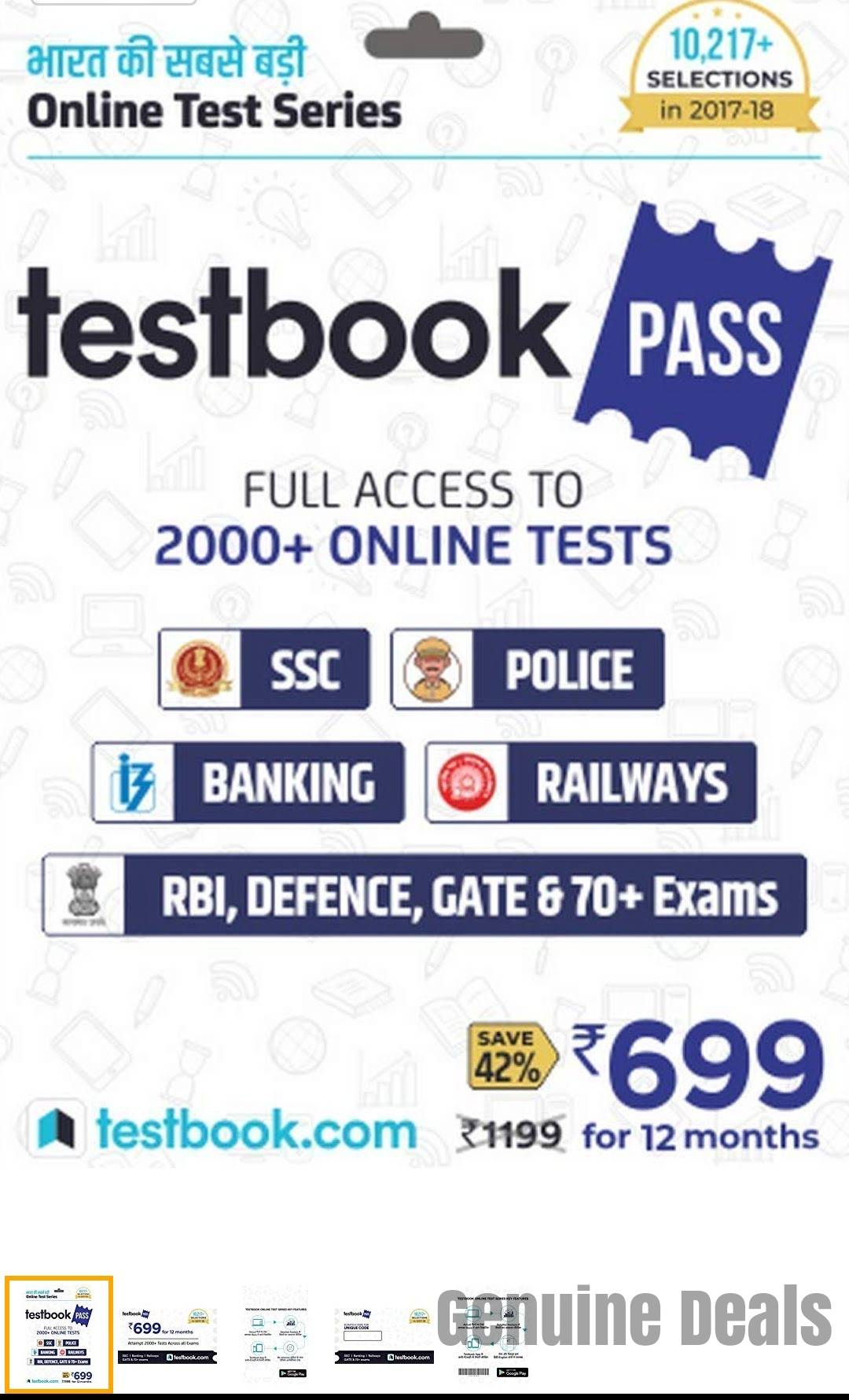 Testbook Pass – 1 Year Subscription at Rs.174