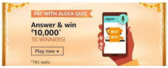 Amazon Pay With Alexa Quiz Answers – Win Rs. 10000 Paybalance