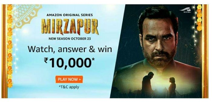 Amazon Mirzapur Quiz Answers – Win Rs. 10,000 Paybalance