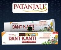 Patanjali Paytm Cash offer – Get Rs.40 Cash in Paytm