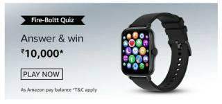 Amazon Fire Boltt Quiz