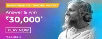 Amazon Rabindranath Tagore Jayanti Quiz