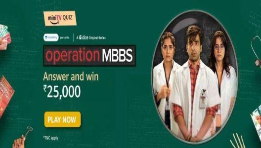 Amazon Operation MBBS Mini TV Quiz