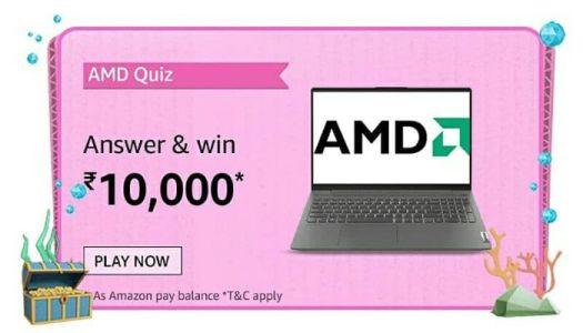 Amazon Amd Quiz