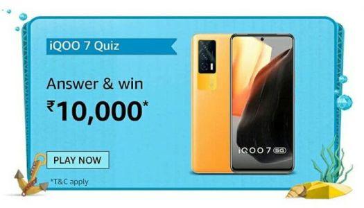 Amazon Iqoo 7 Quiz