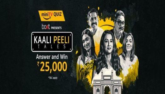 Amazon Kaali Peeli Mini Tv Quiz