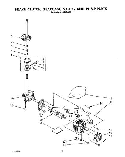 Roper AL6245VL1 Transmission Gearcase (Neutral Drain