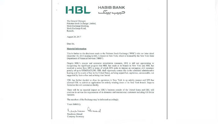 HBL to close down New York branch after hefty fine by US