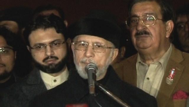 169629 1674186 updates - Pakistan 'going through turbulent times': Tahir ul Qadri addresses media in Lahore | Pakistan