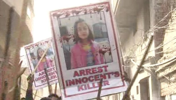 Protesters demonstrate in Kasur demanding justice for Zainab