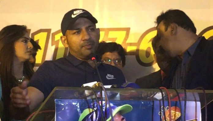 PSL will continue to produce talent for Pakistan cricket, says Sarfraz Ahmed | Sports PSL will continue to produce talent for Pakistan cricket, says Sarfraz Ahmed | Sports 182457 3878257 updates