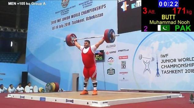 Image result for Weightlifter Nooh Butt wins Gold at IWF Junior World Championships