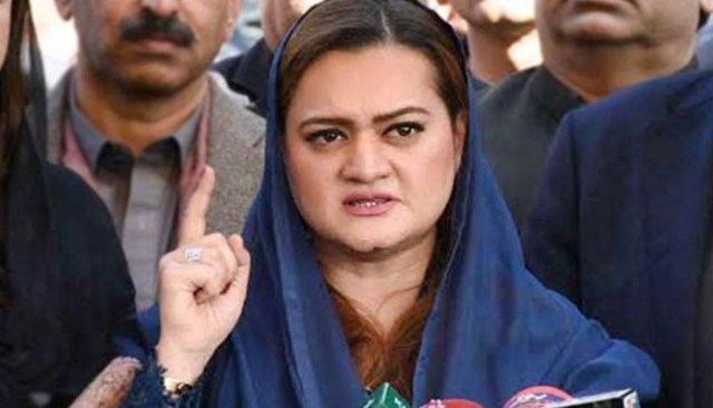 Image result for Have severe reservations over polling process: Marriyum Aurangzeb