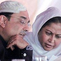 Faryal Talpur & Asif Ali Zardari