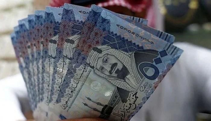 Sar To Pkr Saudi Riyal Rate In Pakistan 30 September 2019 Open