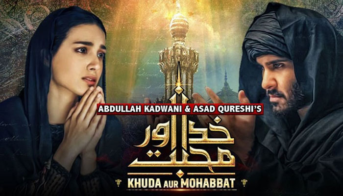 Khuda Aur Mohabbat OST breaks records with 106 million views: Watch Here