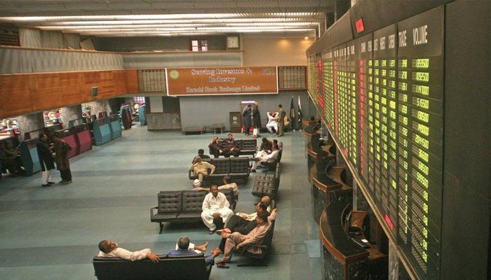 Pakistan Stock Exchange in Karachi. — AFP/File