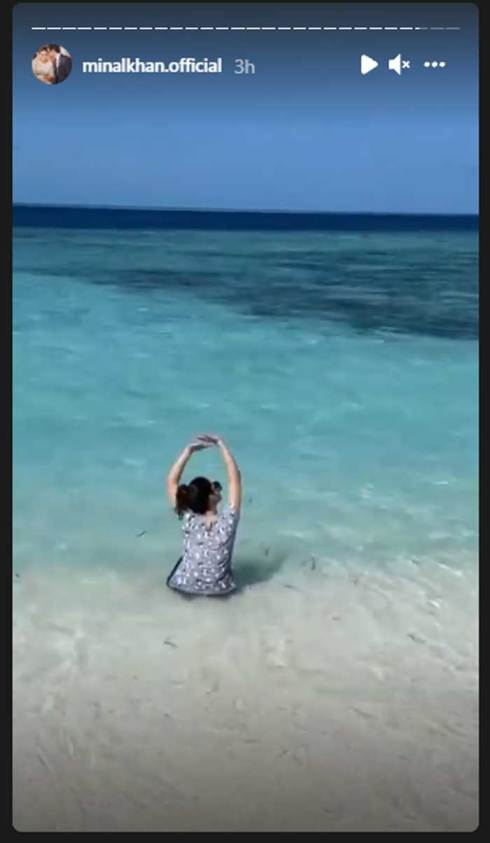 Minal Khan turns off comments as she posts stunning photos from Maldives trip