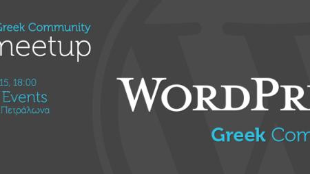 WordPress Greek Community 3rd meetup