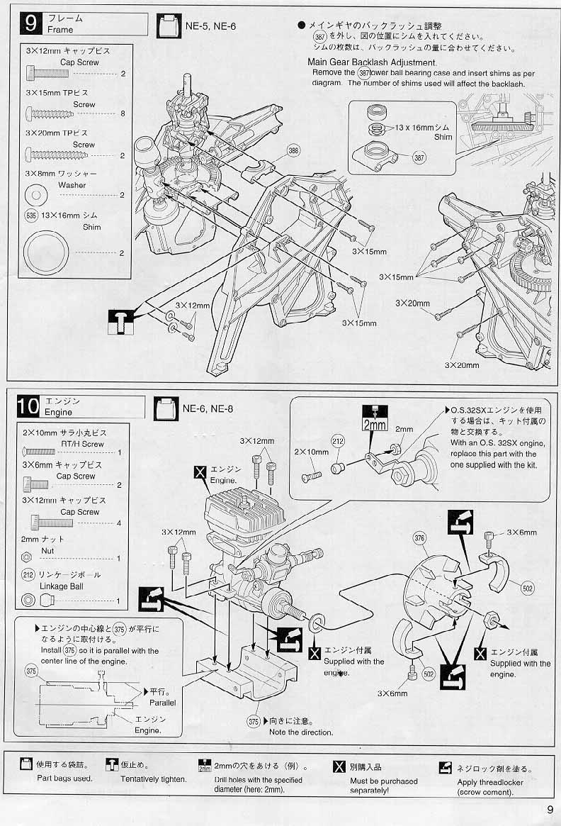 KYOSHO GX12 MANUAL PDF