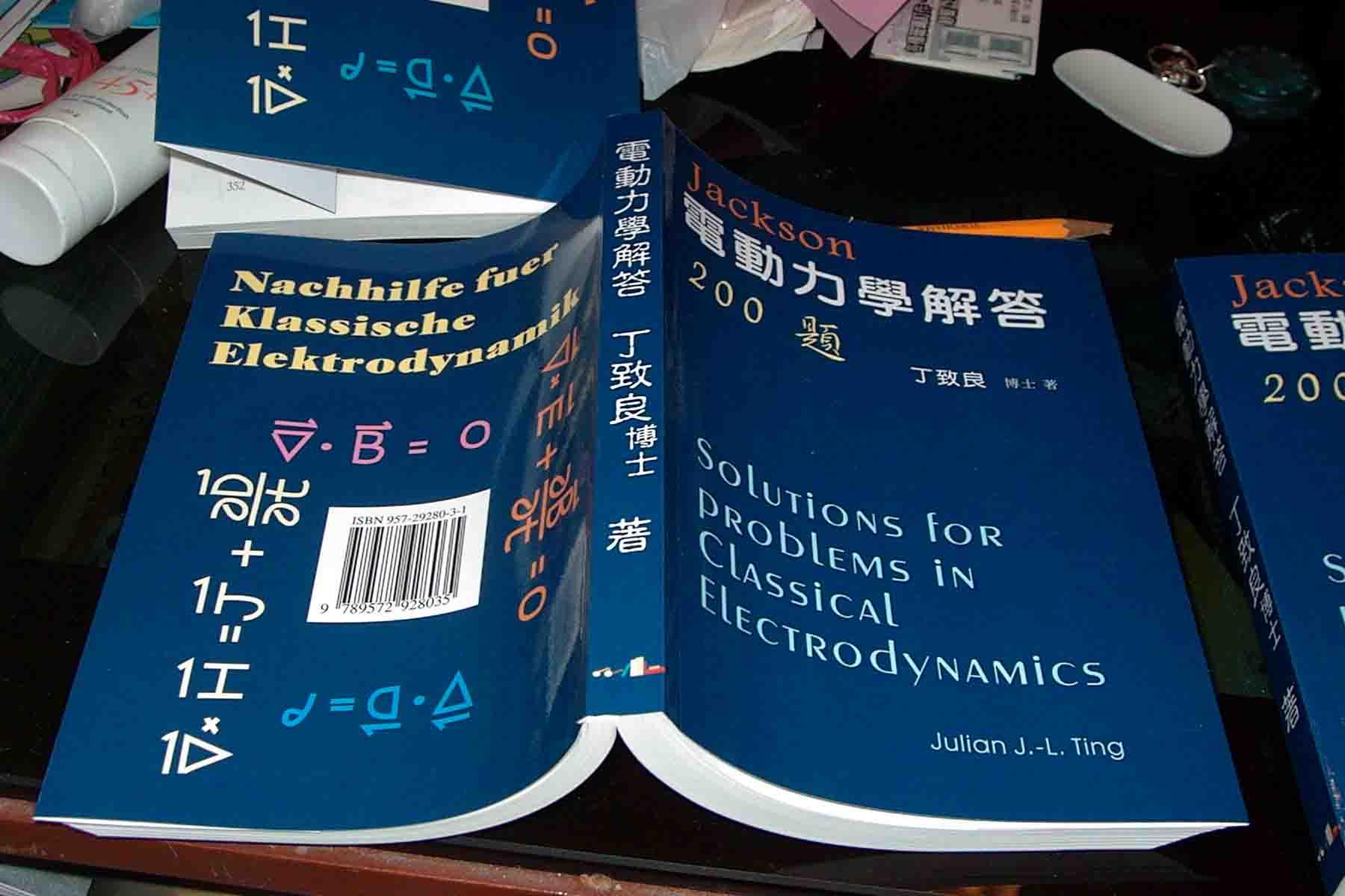 傳說中的落魄秀才書屋 Scholar Books Publishing Livre Savant Maison d'édition