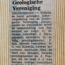 Geode in de media