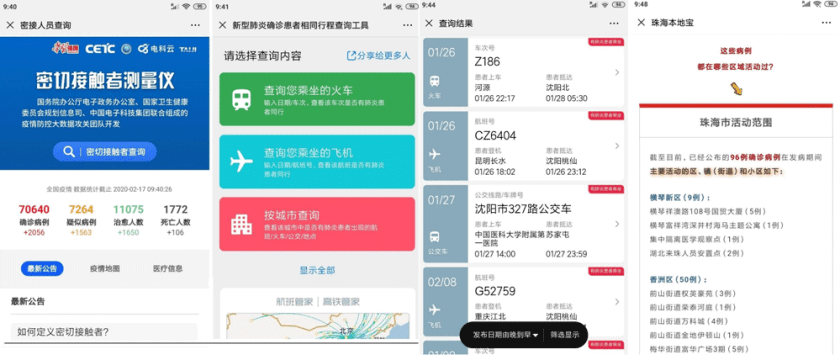 Screenshots from a mobile application developed in China as a response to COVID-19 enabled users to receive in near real-time information if people around them had been reported to be infected or if places a given person had been recently to had people who became infected. Image: Boulos & Geraghty, 2020