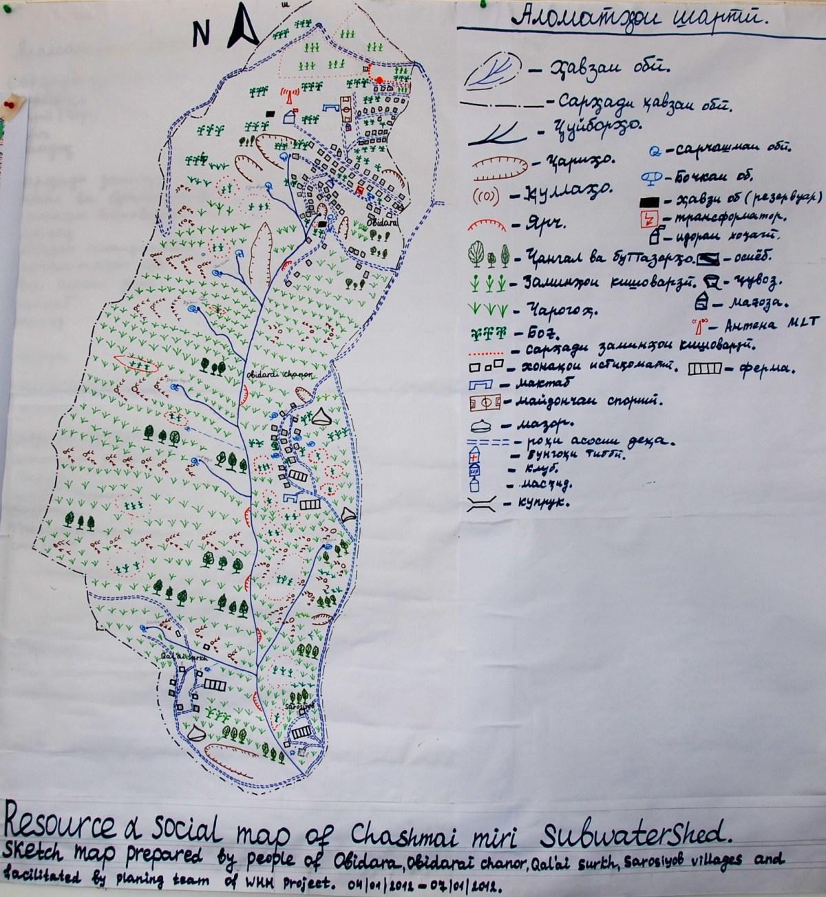 Landnutzungskarten Süd-Tadschikistan