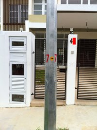 Lamp Post aimed towards the living room - Around Singapore ...