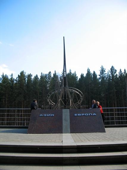 Obeliskna17km.jpg