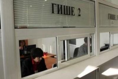 Службите в Габрово и Плевен от 11 март обслужват пак на гише