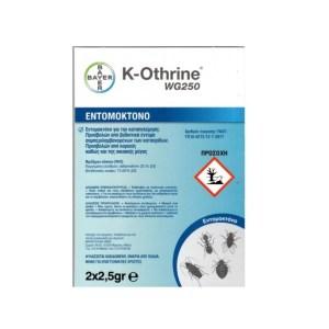 k-othrine-wg250-bayer