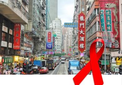 Hongkongi tapasztalatok a HIV/AIDS krízis kezelésében a Kínai Népköztársaság számára