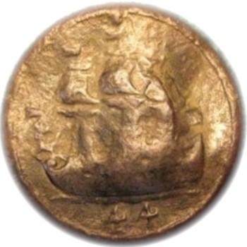 1776-79 44th Regt. French COAT Gilt Brass Royal Vaisseaux Dug Gloucester Point RJ Silversteins georgewashingtoninauguralbuttons.com o 2