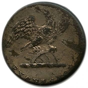 1800-15 New York Militia 22mm Silver Wash Albert AY 9-Tice NY 040