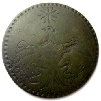 WI 12-C 35mm Copper rj silversteins georgewashingtoninauguralbuttons.com O