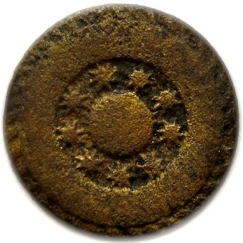 Rattlesnake button 15mm. Dug at a Colonial Site in Northen Virginia. rj silvertseins Georgewashingtoninauguralbuttons.com