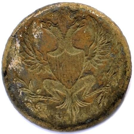 1790's-1800 Masonic Button 14mm Gilt Brass Dug Strawbridge MA Dug Mike Moran Jan 3, 2016 RJ Silverstein's georgewashingtoninauguralbuttons.com O