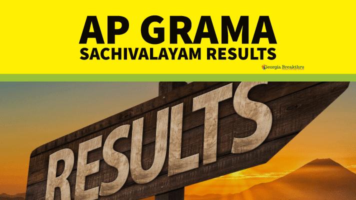 ap grama sachivalayam 2nd Merit list Latest News