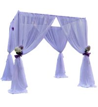 Wedding Canopy/Chuppah-Specialty, Wedding and Event ...