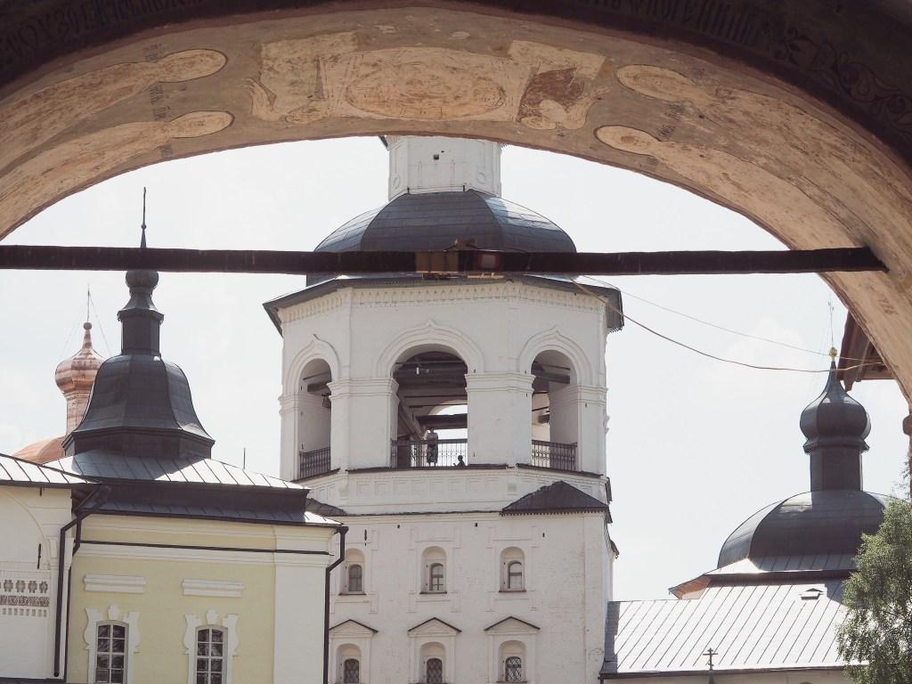 Pereslavl-Zalessky's Goritsky Uspensky Monastery