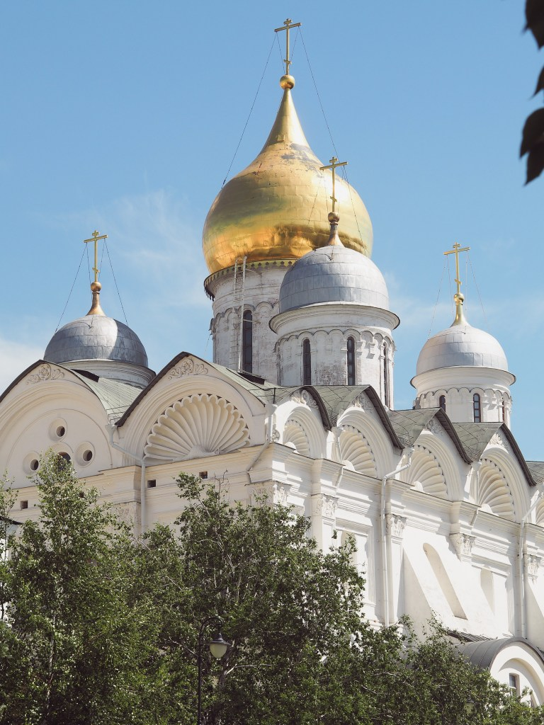 Cathedral Of The Archangel Michael, Moscow