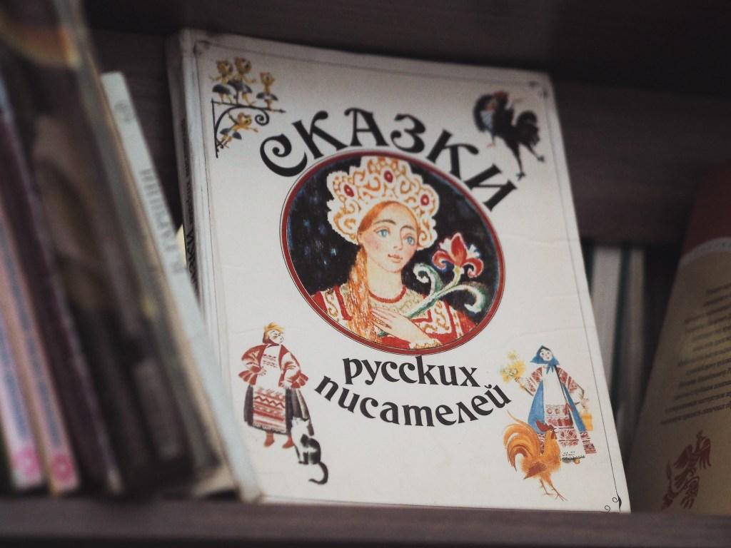 russian school svirstroy
