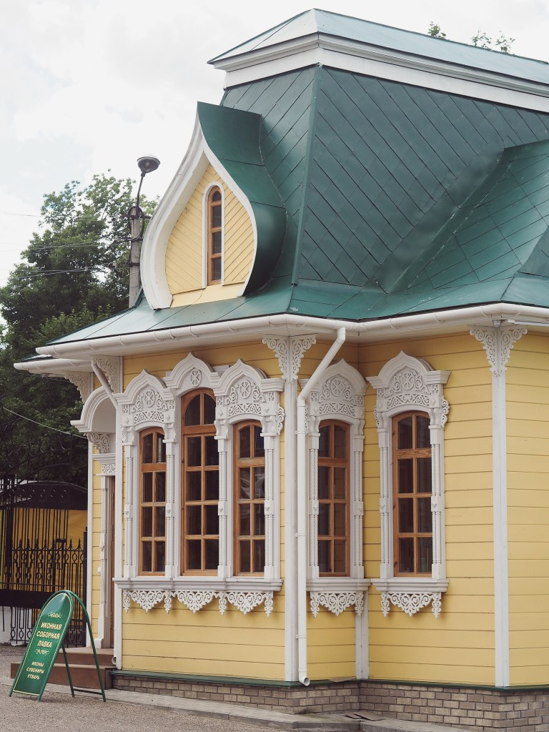 Uglich, Russia, yellow house