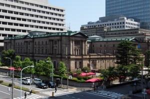 Bank of Japan intervenieert opnieuw op obligatiemarkt