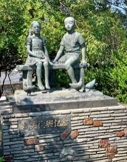 Sumako Fukuda Poetry Memorial_0742