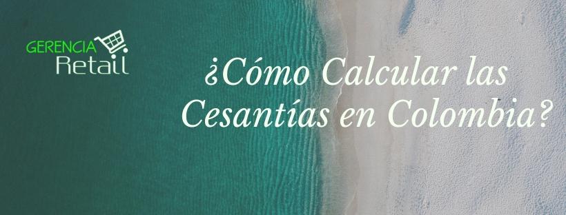 Cálculo de Cesantías